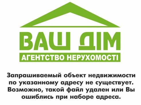"Агентство недвижимости ""ВАШ ДОМ"""