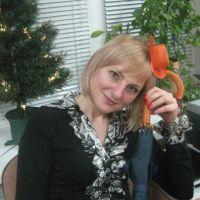Лузан Елена