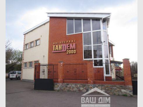 Продажа здания в Черкассах ул.Смелянская
