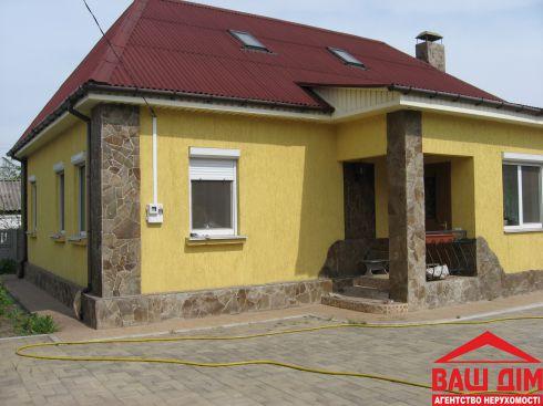Продажа дома в Черкассах на Водоканале